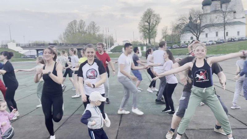 Уличная треня МД Буги вуги Ярославль