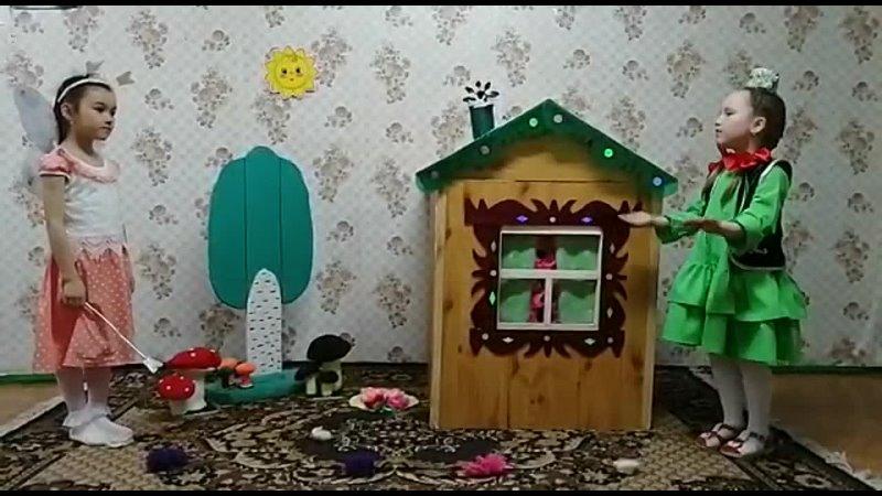 Зарипова Залина и Хамаянова Кадрия 6 лет Музыкально театральное представление Ана белән Күбәләк