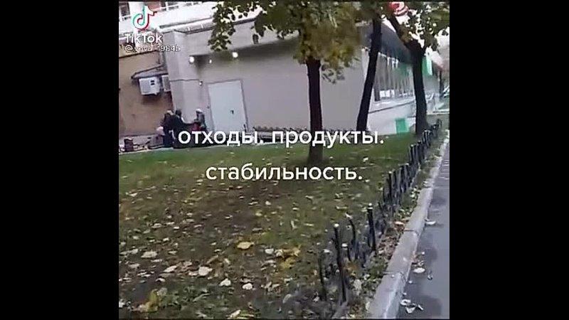 Видео от Алексея Мурашова