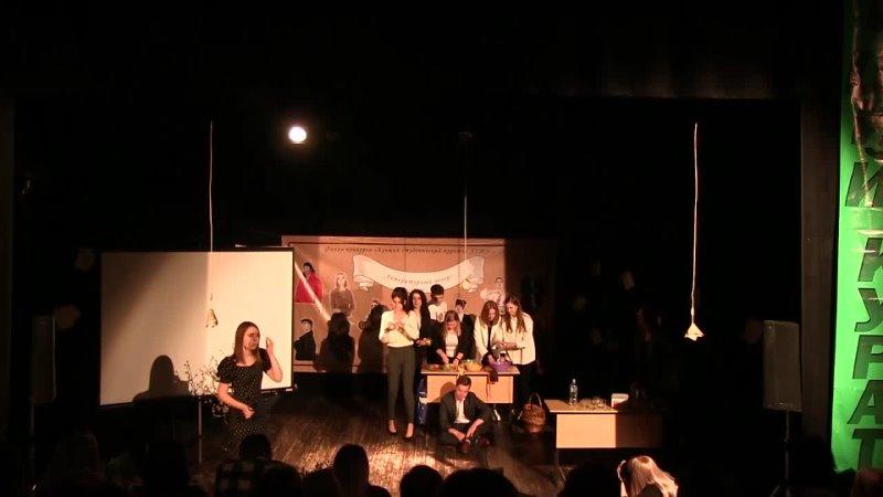Выступление Требусовского Данила