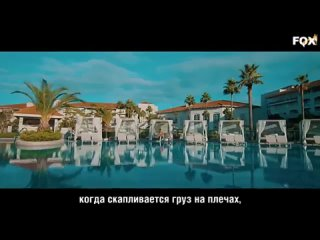 [FSG FOX] Jay Park – DRIVE (Feat. GRAY) _рус.саб_ — Видео.mp4