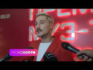 PROновости. Дима о новом клипе.  г.
