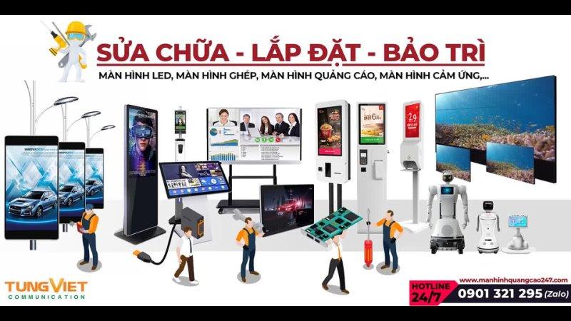 Видео от Lê Sơn