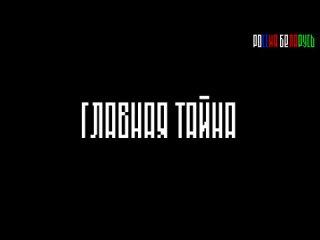 itk russia belarus broadcast 10