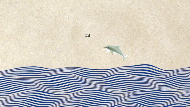 Кватро Ты моё море