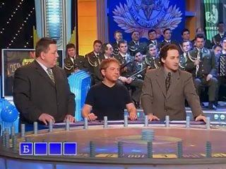 Поле чудес с участием Андрея Федорцова, Александра Тютрюмова и Семёна Стругачёва