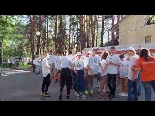 Открытие смены Гайдаровца 2021