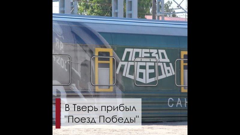 Видео от Город Тверь