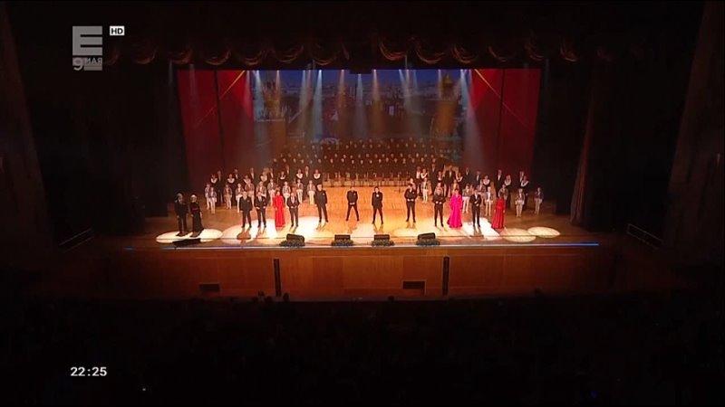 Кватро День Победы Красноярская филармония