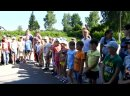ОДИН ДЕНЬ в детском пришкольном лагере ДРУЖБА - Кантауровской школы. Директор детского лагеря-С.П.Кашина