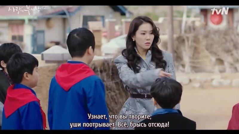 Задиры Аварийная посадка любви Корея 2019
