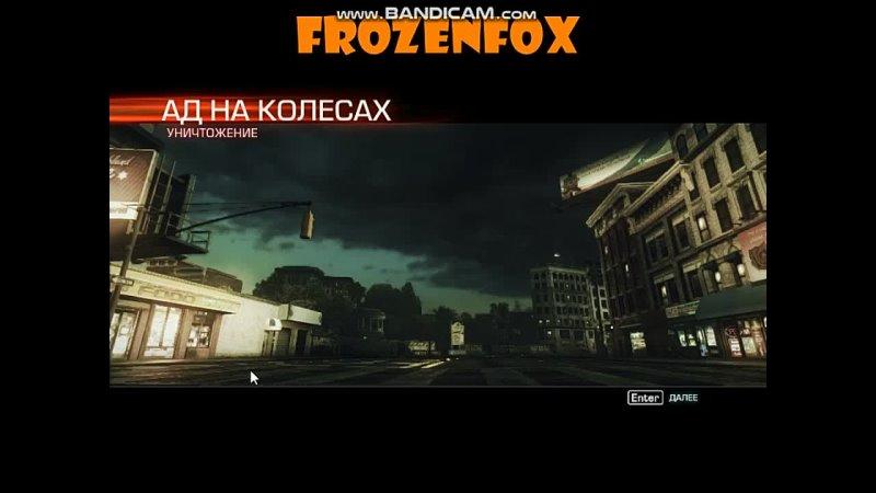 Видео от Кирилла Рязанова