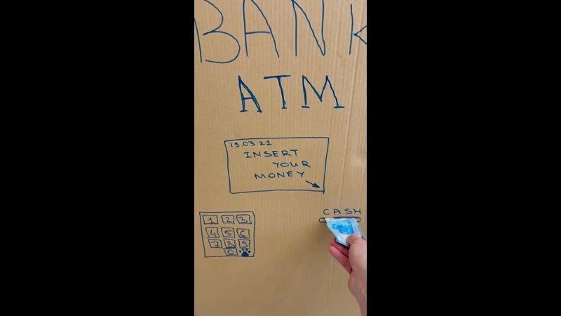 Как на самом деле работают банкоматы