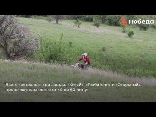 Кантри-кросс на Ставрополье