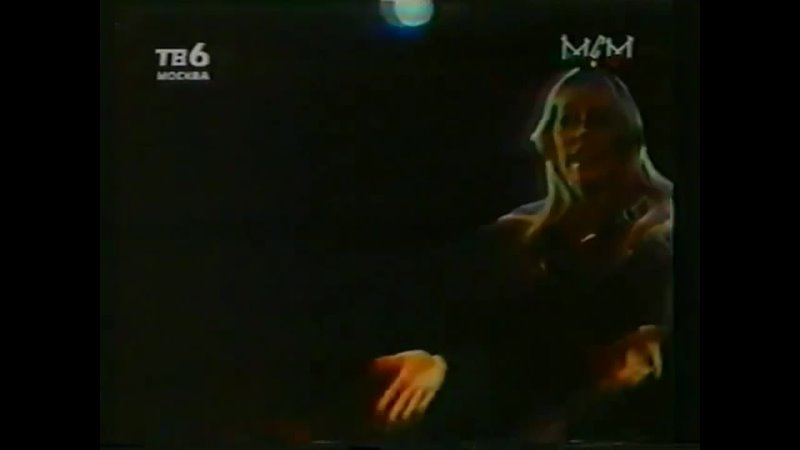 ABBA Dancing Queen ТВ 6 Москва MGM