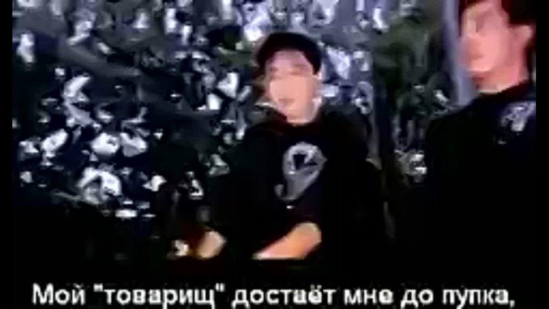Nnbek Кыздарай Прикольный перевод