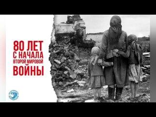"""Vídeo de МБУК """"Чернореченское досуговое объединение"""" Черн"""