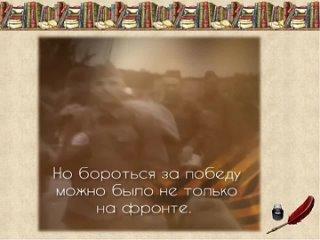 "МБУК ""Рощинский центр культурного досуга"" kullanıcısından video"