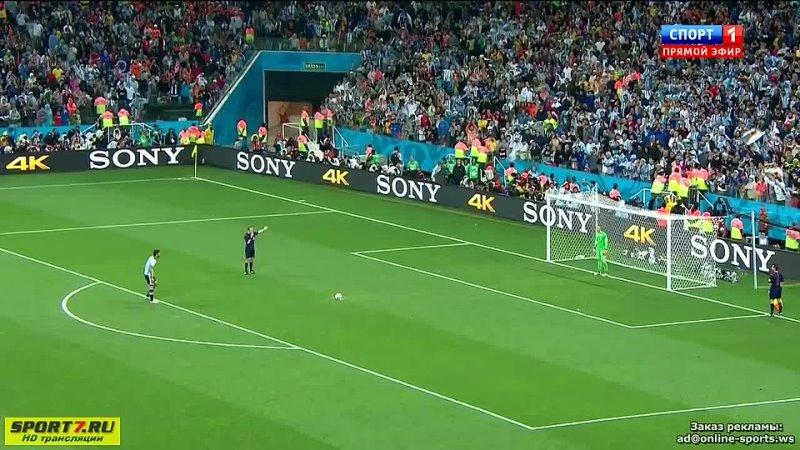Пенальти Аргентина Голландия ЧМ 2014 полуфинал