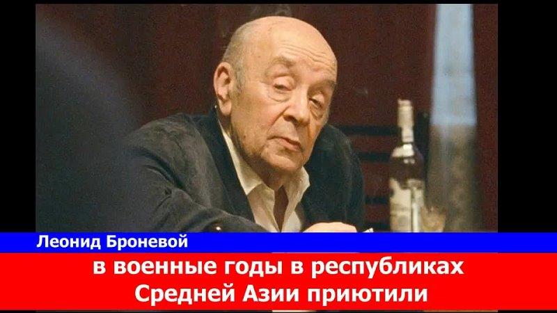 Русский киноактер Казахи спасли миллион русских детей а мы неблагодарные mp4