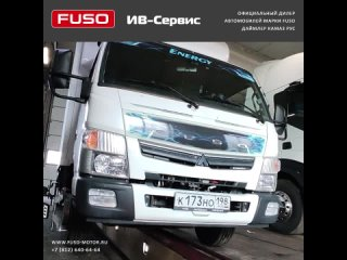 Video by ИВ-Сервис - официальный сервис автомобилей марки