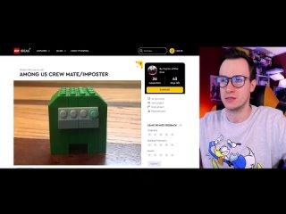 [Shiro Geek World] LEGO IDEAS - ЭТО ЖЕ ПРОСТО ПИ...Ц / Самые ужасные наборы