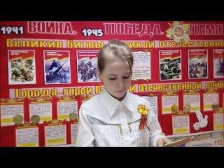 А.Митяев. Мешок овсянки (отрывок). Читает Губанова Зарина. Лицей №4, 4 класс