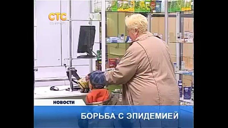 Новости (СТС-Камчатка, 13.02.2013)