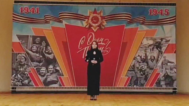 09 05 2021 г Праздничный концерт ко дню Победы в парке на площадке Лира Алина Дрожжина От героев былых времён