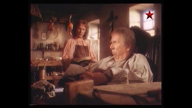 эпизод Визит к Минотавру 1987