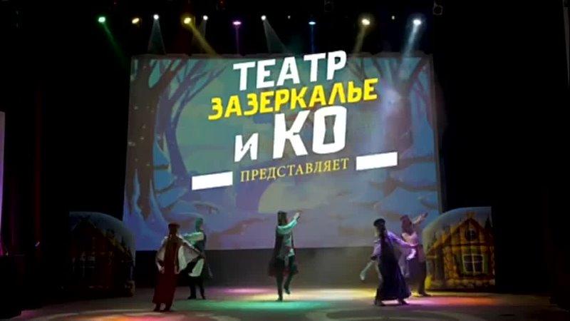 Видео от Дмитрия Быстрова
