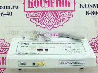 Видеообзор аппарата ультразвукового пилинга + фонофорез
