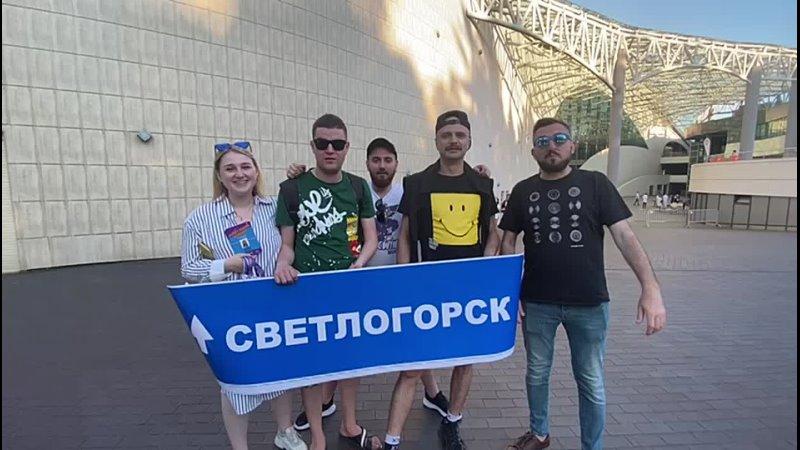 Видео от Молодёжная политика Хабаровского края