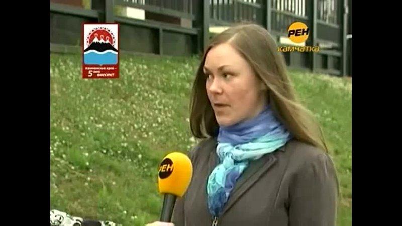 Новости 24 (РЕН ТВ Камчатка, 26.06.2012)