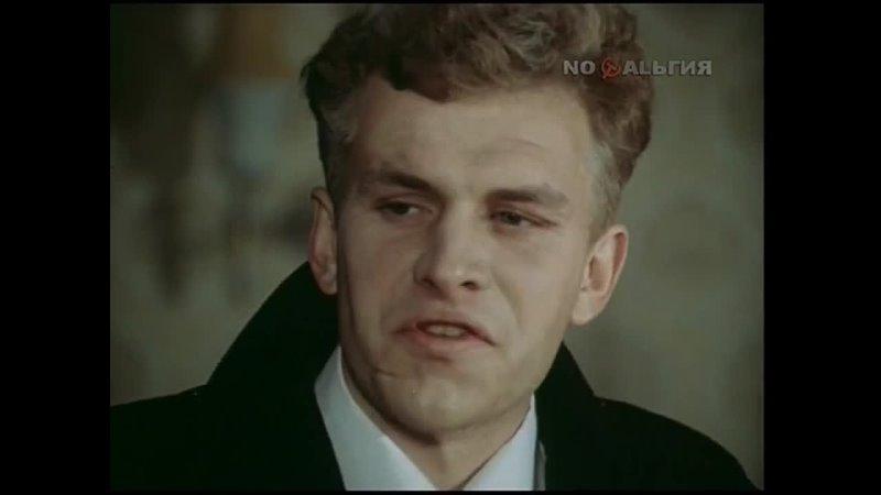 Богач бедняк 1982 Серия 4 Томас