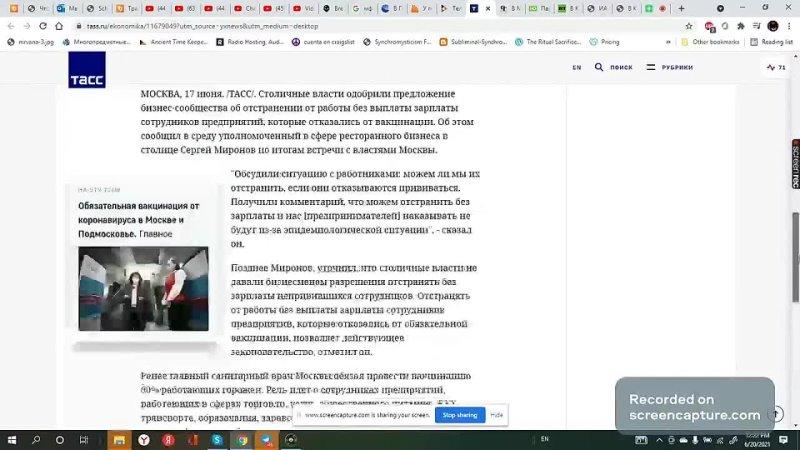 ТАСС уполномочен заявить Противоречивые сигналы из государственных СМИ