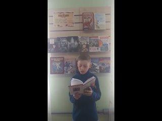 Video by Семёновская сельская библиотека