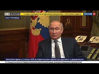 Видео от Мировая политика и ВПК