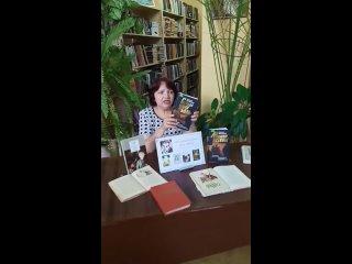 Video by Библиомир библиотек Ленинского района г.Саратова