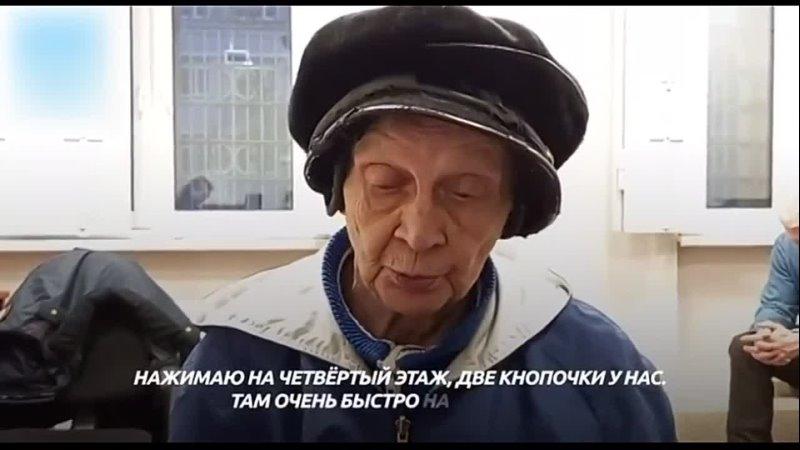 Вор без совести (480p).mp4