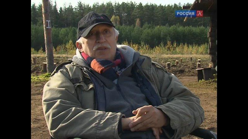 Николай Досталь Острова ТК Культура 2016