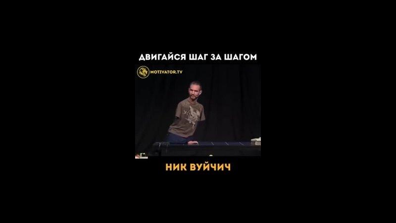 Видео от Ирины Кнутаревой