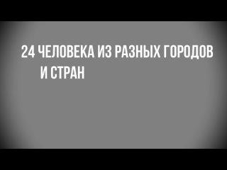 Видео от Лолиты Волковой