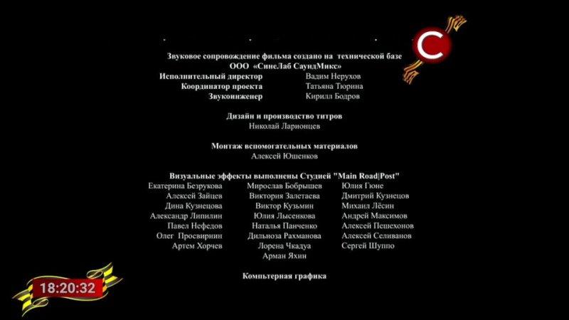 Окончание фильма А Зори Здесь Тихие заставка и начало фильма Битва за Севастополь СОЛО 10 05 2021