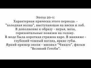 """Дом детского творчества """"Романтика"""" kullanıcısından video"""