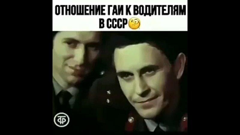гаишники в СССР