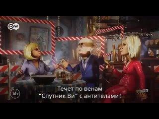 В кремле открылась БЕСковидная пивная...Не спешат колоться Маруся Роза Рая