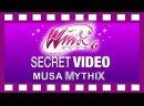 Винкс_-_секретное_видео_шестого_сезона_№.mp4
