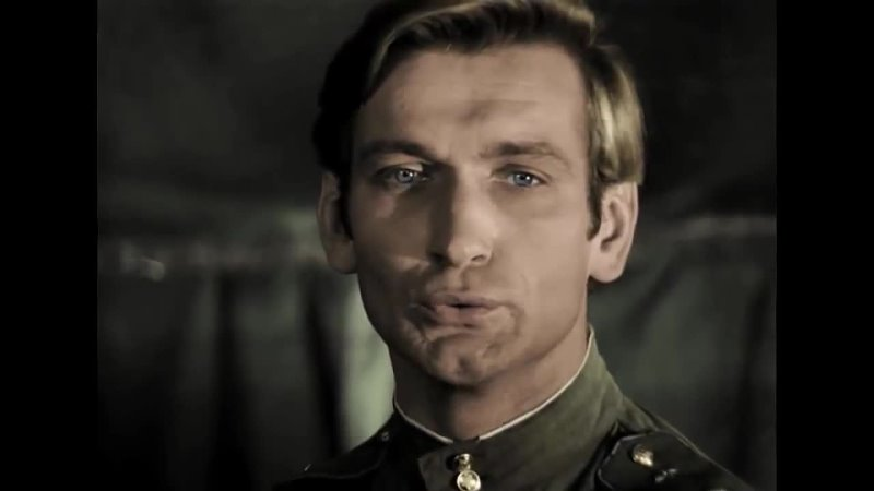 Старший лейтенант Сергей Скворцов исполняет песню «Ніч яка місячна, зоряна, ясная» в фильме «В бой идут одни «старики».