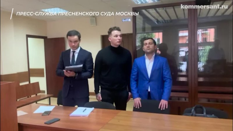 Суд приговорил блогера Эдуарда Била к двум годам ограничения свободы за ДТП